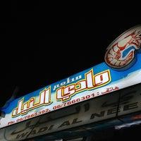 Photo taken at Wadi Al Neel وادي النيل by Bader A. on 2/20/2013