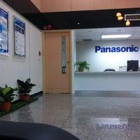 10/9/2012 tarihinde Apasara K.ziyaretçi tarafından Panasonic Management (Thailand)'de çekilen fotoğraf