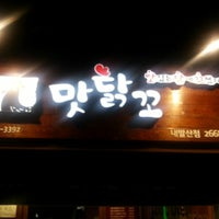 Photo taken at 맛닭꼬 by 박광수 _. on 8/17/2013