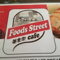 Photo taken at Food Street Cafe 美食街 by Jay Leong W. on 6/11/2013