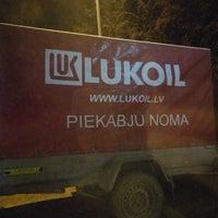 Photo taken at Lukoil Bauska by Elita on 1/14/2018
