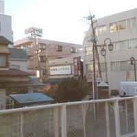 Photo taken at Keisei Yawata Station (KS16) by Reiji O. on 1/26/2014