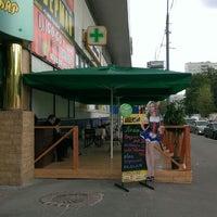 รูปภาพถ่ายที่ Доберман โดย Andrey เมื่อ 6/12/2013