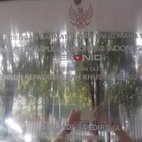 Photo taken at EKONID (German-Indonesia Chamber of Commerce) by Rians S. on 7/10/2014