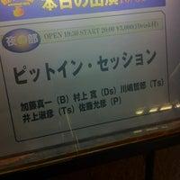 Photo prise au 新宿 PIT INN par Ryo O. le10/31/2012