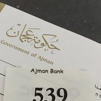 Photo taken at Ajman Bank by Xxx on 8/17/2016