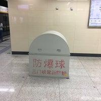 Photo taken at Subway Jiulongshan by Xhacker L. on 11/30/2016