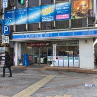Photo taken at ローソン 岡山駅前店 by しらきち @. on 11/5/2017