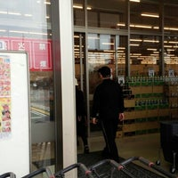 Photo taken at ディオ 玉島店 by しらきち @. on 4/30/2015