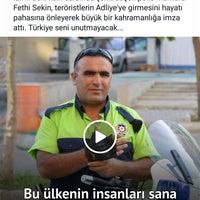 Photo taken at Izmir Büyükşehir Belediyesi Idari İşler Şube Müdürlüğü by TCmeet on 1/6/2017