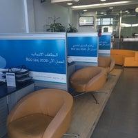 Photo taken at Riyad Bank by HOS on 10/20/2014