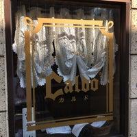 Photo taken at Caldo by King W. on 3/27/2016
