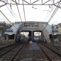 Photo taken at Sugano Station (KS15) by Noritada K. on 10/14/2013