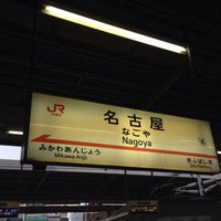 Photo taken at JR Nagoya Station by Toyokazu Y. on 10/20/2013