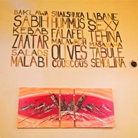 Photo taken at Hummus Bar by Paola V. on 7/20/2014