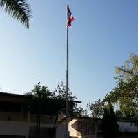 Photo taken at โรงเรียนชุมชนนามนวิทยาคาร by Chatree S. on 1/3/2013