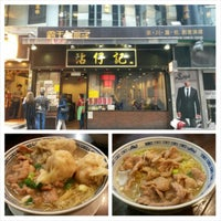 Photo taken at Tsim Chai Kee Noodle by Angela N. on 3/5/2014