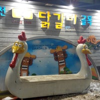 Photo taken at Chuncheon Myeongdong Dakgalbi Street by M on 12/25/2014