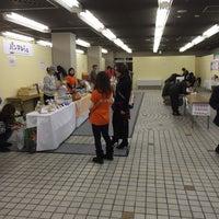 Photo taken at 岐阜産業会館 by RygerSeven on 12/7/2014