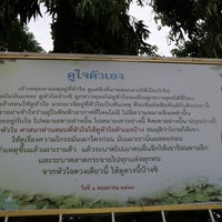 Photo taken at วัดป่าบ้านตาด (วัดเกษรศีลคุณ) Wat Pa Baan Tat by Ohn R. on 3/27/2017