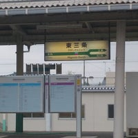 Photo taken at Higashi-Sanjo Station by かんちゃん on 6/21/2014