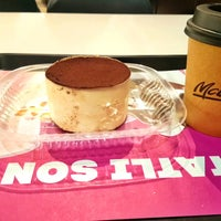 Photo taken at McDonald's by Münire A. on 3/22/2018