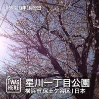 Photo taken at 星川一丁目公園 by Masami S. on 3/21/2013