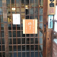 Photo taken at Wahei Soba by Masami S. on 7/22/2017