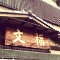 Photo taken at 串焼 文福 武蔵小杉店 by tsutchie on 11/3/2012