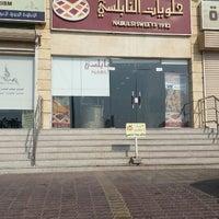 Photo taken at حلويات النابلسي by Louaii A. on 2/1/2014
