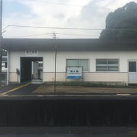 Photo taken at Minami-Ōmine Station by Daichi S. on 12/31/2017
