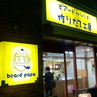 Photo taken at Beard Papa's by いがたん on 5/12/2013