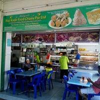 Photo taken at Haji Kadir Food Chains Pte Ltd by Hong Lim P. on 8/2/2015