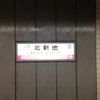 Photo taken at Kitashinchi Station by Masazumi O. on 4/7/2013