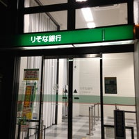 Photo taken at りそな銀行 歌島橋支店 by Masazumi O. on 5/12/2013