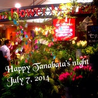 Photo taken at 青山フラワーマーケット ルミネ荻窪店 by Toyoky Y. on 7/7/2014