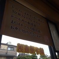 Photo taken at 銚子丸 西船橋店 by Akira on 3/21/2014