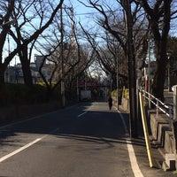 Photo taken at 桜坂 by Hideaki I. on 1/2/2014
