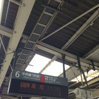 Photo taken at 中野駅 5-6番線ホーム by Hideaki I. on 3/13/2013