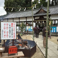 Photo taken at 種河神社 by Tadayoshi N. on 1/1/2015