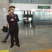 Photo taken at 三门峡南站 Sanmenxia South Railway Station by 啸宇 张. on 10/1/2014