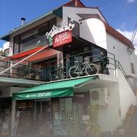 4/7/2013にamayan あ.が大衆イタリア食堂アレグロ芦屋店で撮った写真