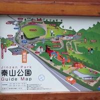 Photo taken at 秦山公園 by K A Z U on 5/4/2013