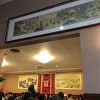 Photo taken at Joy Hing Noodle House 再興黃毛鷄粉 by Jon Z. on 12/25/2016