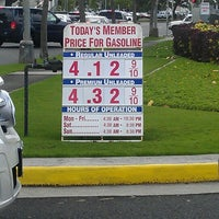 Photo taken at Costco Gas by Erika E. on 2/25/2013
