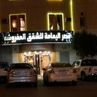 Photo taken at شقق قصر اليمامة by EngMory K. on 4/5/2014