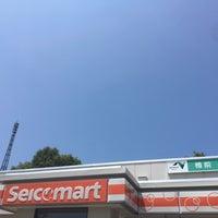 Photo taken at セイコーマート 樽前SA(下り) by уцкo on 7/8/2017