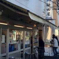 Photo taken at 平澤 by Shingo M. on 2/16/2016