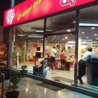 Photo taken at Katukurunda Cargills Food City by Waqar A. on 11/2/2015