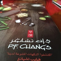 Photo taken at P.F. Chang's by Fahad A. on 12/22/2017
